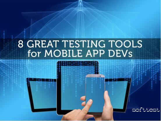 八款移动应用开发者不容错过的出色测试工具