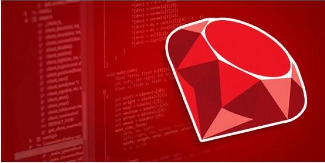 六项提示与技巧助你顺利掌握Ruby编程