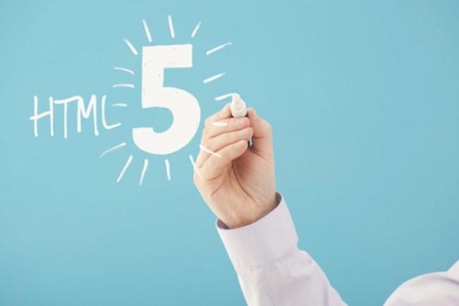 关于HTML5你需要了解的基础知识