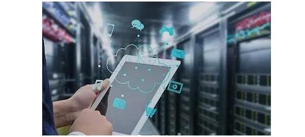 云计算时代你的信息数据安全如何得到保障?
