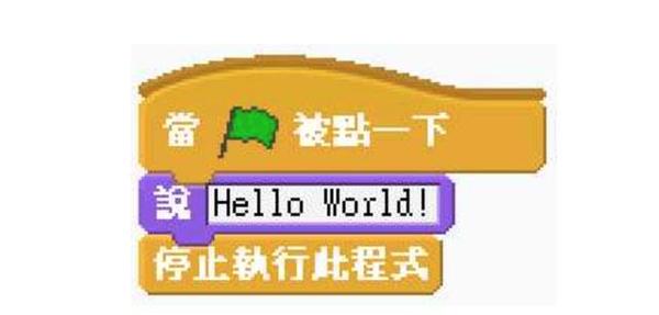 最热门的20种编程语言是如何输出Hello World的?