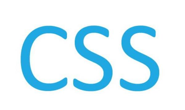 50道CSS基础面试题(附答案)