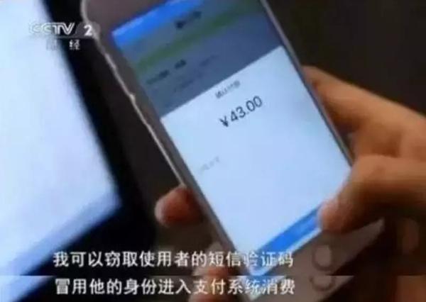手机这样充电,一秒盗你的银行账户!