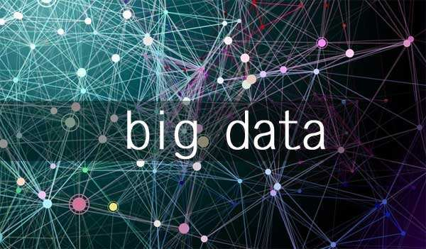 现代数据架构的7个关键技术
