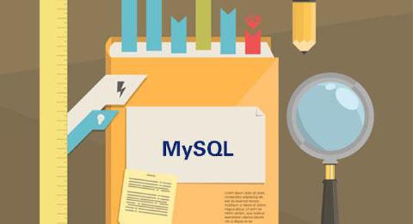 实用的MySQL调试和优化技巧