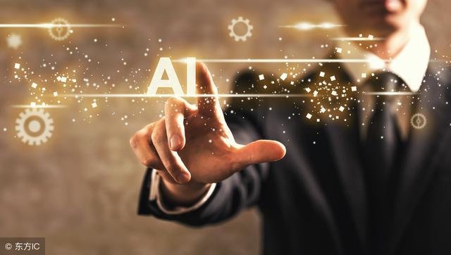 未来的超级人工智能有多可怕?你读了这篇文章后可能会沉默不语!