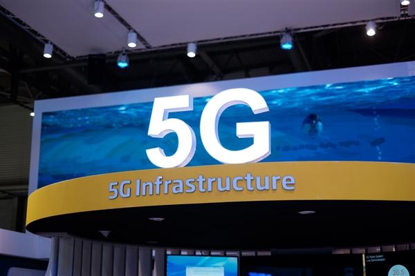 详解5G通信:5G技术现状与未来趋势展望