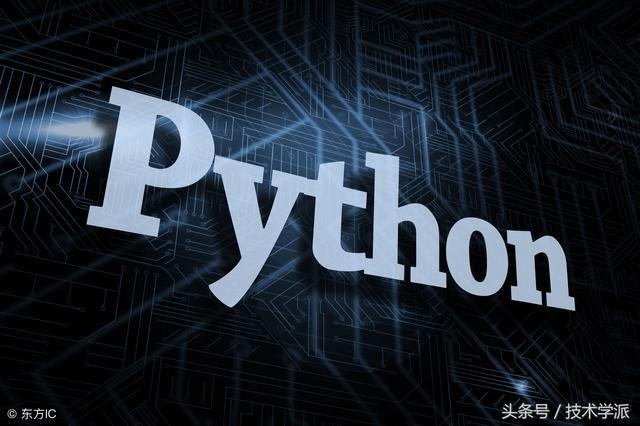 """不懂Python,你将成为人工智能时代的新""""文盲"""""""