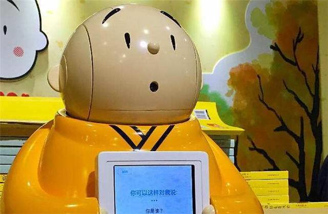 AI不是魔法:人工智能的能与不能