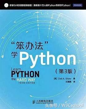 程序员学习Python只需这6本书,从入门到进阶!