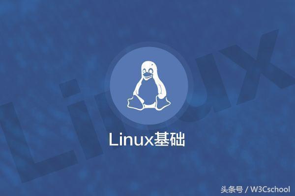 程序员必学!最受欢迎技能Linux的入门基础