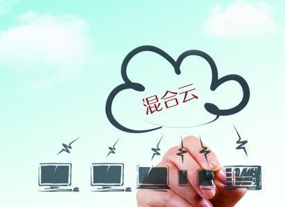 成功实现混合云概念验证的四个步骤