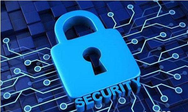 Gartner:6大安全和风险管理趋势