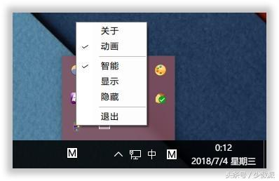 这些 Windows 软件好用到值得你「开机启动」