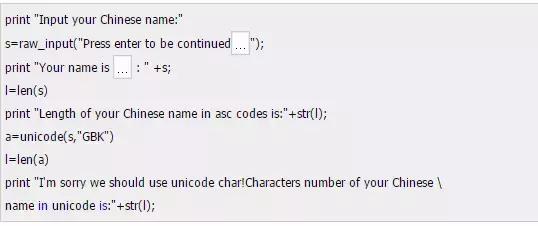 给我一个小时!包你入门Python,绝不开玩笑!
