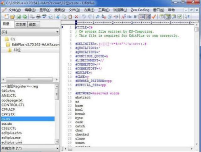 程序员必备学习编程软件,来看看你用过几个?