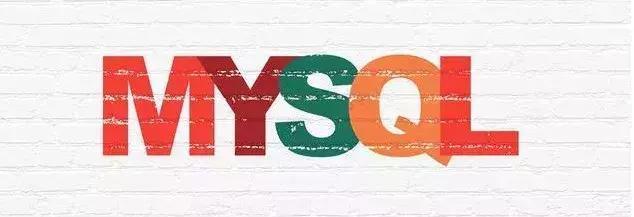 大牛解析如何快速学习MySQL数据库秘籍