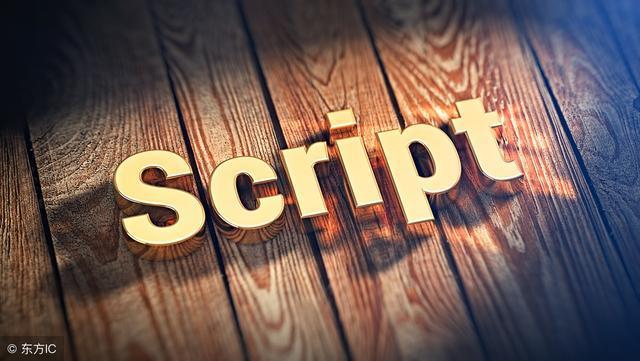 熟练掌握javaScript函数这四种方法,离javaScript高手又进一步!
