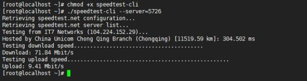 Linux VPS和服务器基本性能检查命令和工具