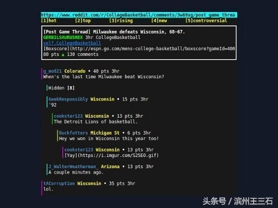 Linux 操作系统运维必备的实用工具有哪些?