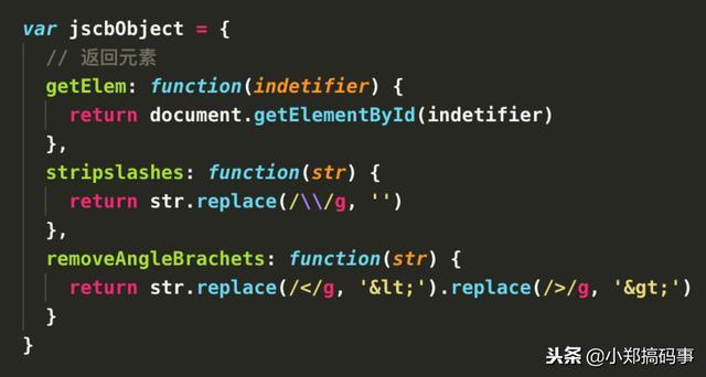 前端开发如何包装可重用的JavaScript代码