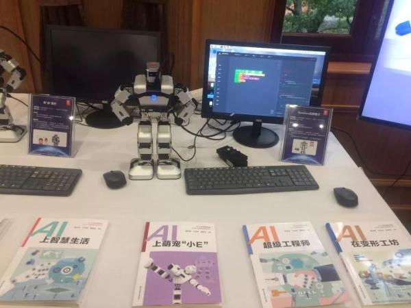 幼儿园AI教材曝光!学编程,从幼儿园的娃娃抓起
