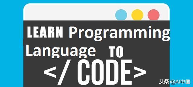 学习编程语言编码这60个资源和工具值得拥有!