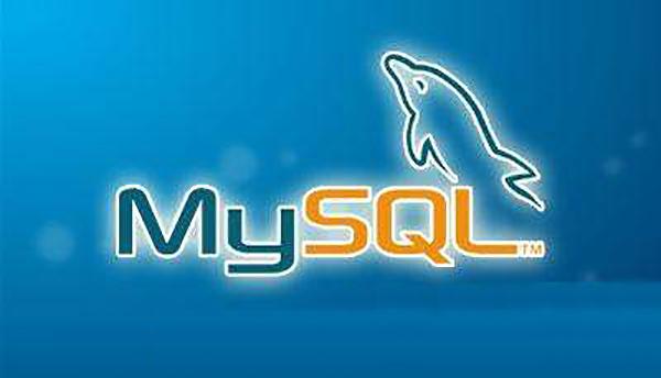 MySQL数据库设计总结