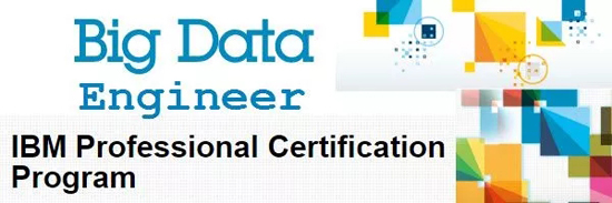 IBM认证数据工程师