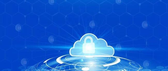 监控云安全的8个方法和措施