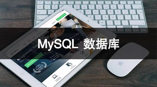 大牛出招|分分钟解决MySQL查询速度慢与性能差