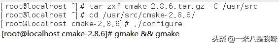 如何搭建MySQL数据库系统