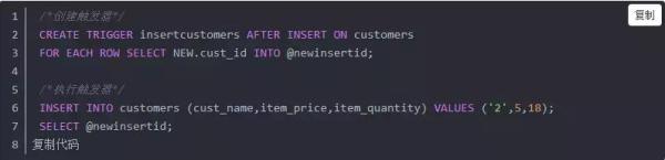 MySQL命令,一篇文章替你全部搞定