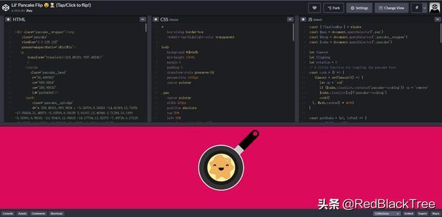 程序猿专用十大在线编译器(IDE)整理