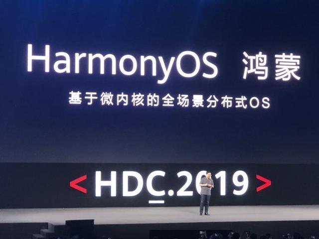 华为鸿蒙 OS 正式亮相:全新多终端系统,随时可用于智能手机