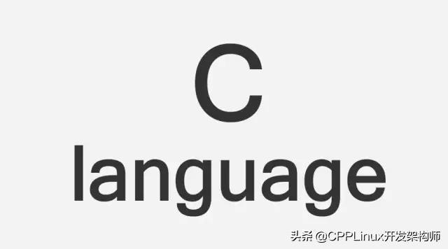 为什么你觉得C语言什么都不能做,学了没用?不可能的