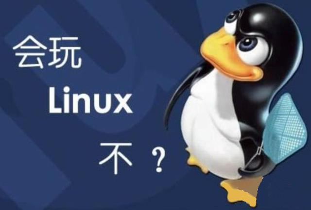 windows、MacOS、linux优缺点分析,为何推一个新系统会这么难