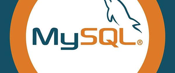 小白学MySQL要多久?我整理了10多个问题的答案