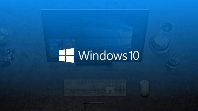 解决win10电脑运行卡顿等问题,用这7种优化技巧,提高电脑性能