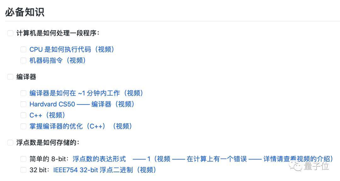 一份来自亚马逊工程师的Google面试指南,GitHub收获9.8万星,已翻译成中文