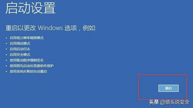 Windows 10安全指南:如何通过配置全方位保护您的计算机